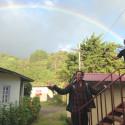 Boquete Rainbow